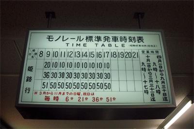 姫路手柄山13