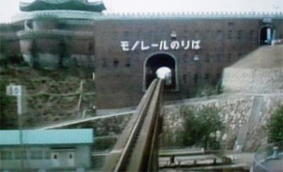 姫路手柄山20