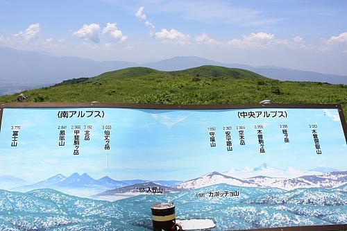 12霧ヶ峰1