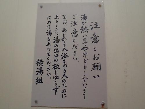 12渋24