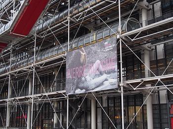 Centre-Pompidou8.jpg