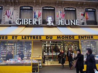 Gibert-Jeune2.jpg