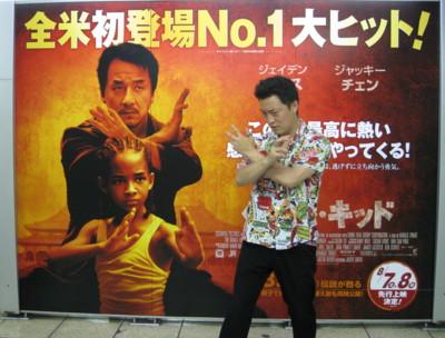 Jackie-Chan1.jpg