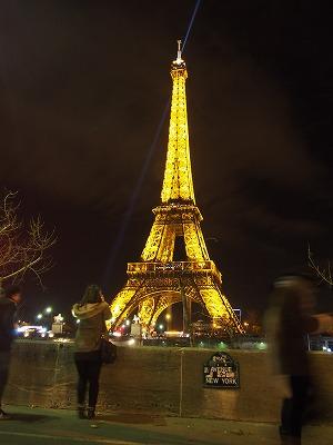 La-tour-Eiffel7.jpg