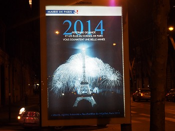 La-tour-Eiffel8.jpg