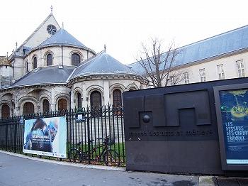 Musee-des-arts-et-metiers1.jpg