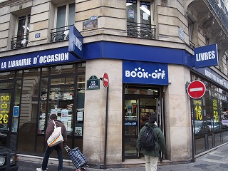 Paris-Book-Off7.jpg