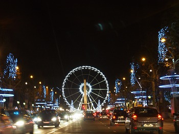 Place-de-la-Concorde6.jpg