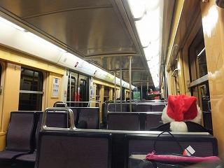 RATP4.jpg