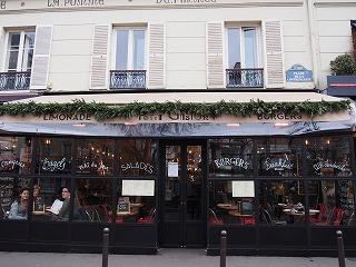 Rue-Mouffetard26.jpg