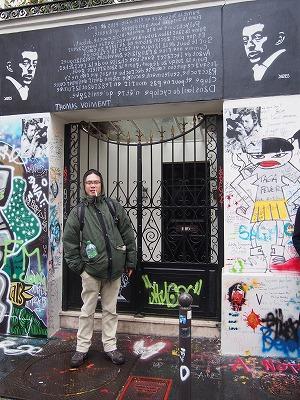 chez-Gainsbourg12.jpg