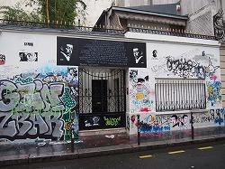 chez-Gainsbourg14.jpg