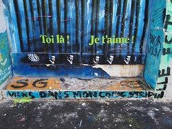 chez-Gainsbourg16.jpg
