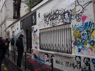 chez-Gainsbourg21.jpg