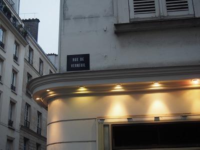 chez-Gainsbourg6.jpg