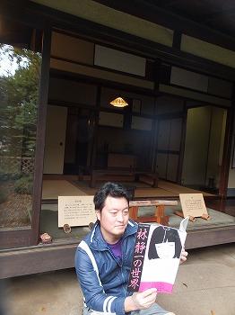 fumiko-kinenkan12.jpg