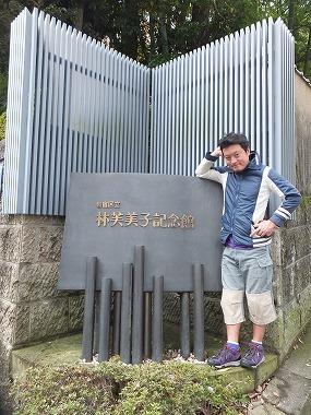 fumiko-kinenkan3.jpg