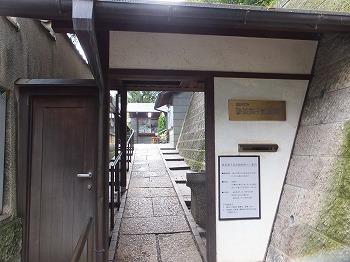 fumiko-kinenkan5.jpg