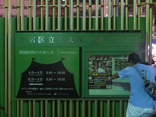 gekikara-gourmet2.jpg