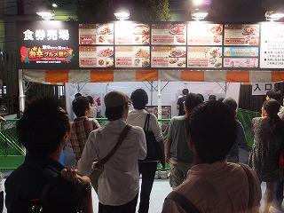 gekikara-gourmet5.jpg