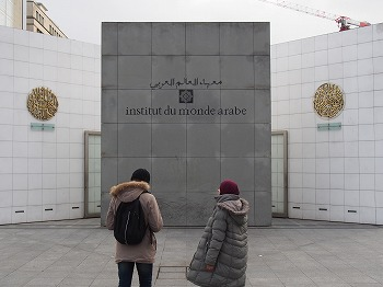 institut-du-monde-arabe1.jpg