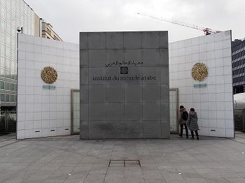 institut-du-monde-arabe2.jpg