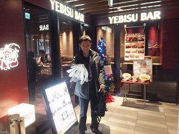 kagurazaka-yebisu-bar1.jpg