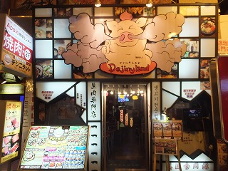 okubo-dejiny-land1.jpg