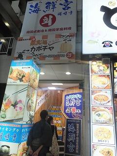 okubo-kabocha1.jpg