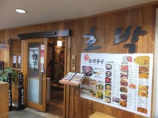 okubo-kabocha2.jpg