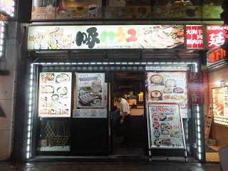 okubo-pig-house1.jpg