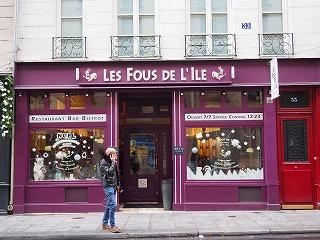 paris142.jpg