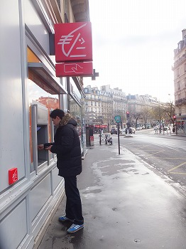 paris240.jpg