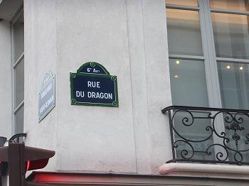 paris262.jpg
