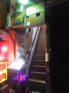 shimo-ochiai-spice6-1.jpg