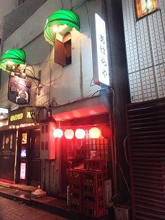 shinjuku-abaraya1.jpg