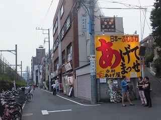 shinjuku-ageya2.jpg