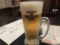 shinjuku-ageya4.jpg