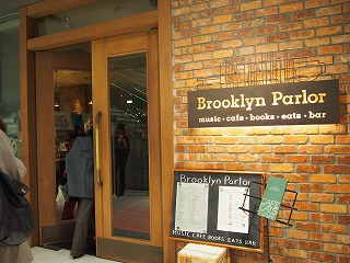 shinjuku-brooklyn-parlor2.jpg