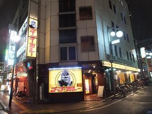 shinjuku-gogocurry4.jpg