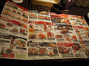 shinjuku-inoki-sakaba49.jpg