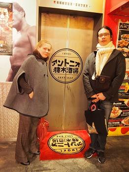 shinjuku-inoki-sakaba60.jpg