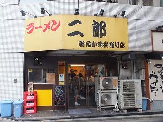 shinjuku-jiro1.jpg