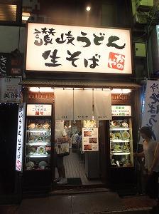shinjuku-kanoya4.jpg