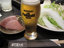 shinjuku-kimuraya16.jpg