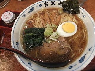shinjuku-kobushi5.jpg
