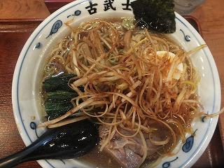 shinjuku-kobushi6.jpg