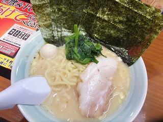 shinjuku-konshinya2.jpg