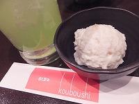 shinjuku-kouboushi2.jpg