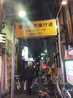 shinjuku-michishirube11.jpg
